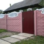 1)Декоративный забор