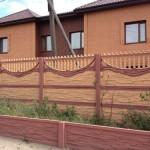 20)Декоративный забор