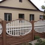 8)Декоративный забор