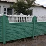 13)Декоративный забор