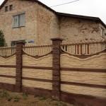 6)Декоративный забор