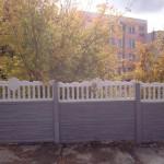 5)Декоративный забор