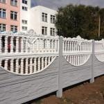 4)Декоративный забор