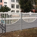 3)Декоративный забор