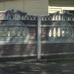 1.31.Декоративный забор г.Караганда