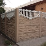 2)Декоративный забор
