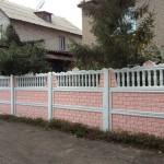 1.73.Декоративный забор г.Караганда