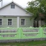 18)Декоративный забор
